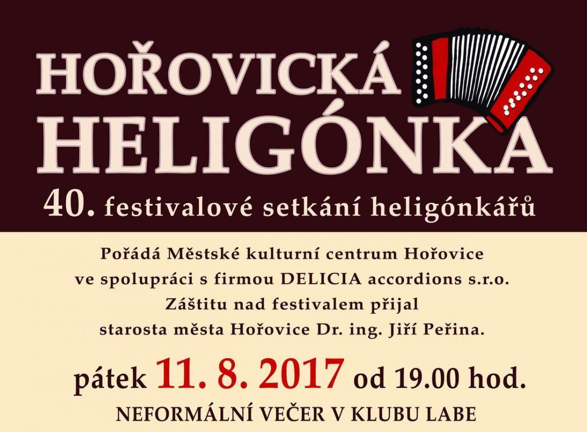 heligon17_logoweb_01